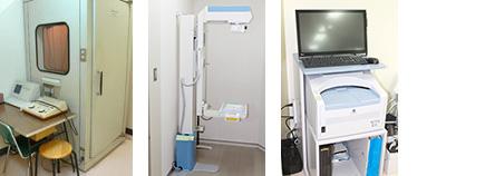 聴覚検査室とレントゲン